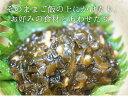 一覧イメージ - 青森の味・ねぶた漬のヤマモト食品
