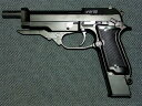 KSC M93Rc 2nd
