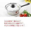 【送料無料】吹きこぼれにくい湯切り鍋16cm