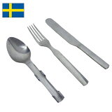 スウェーデン軍 カトラリーセット
