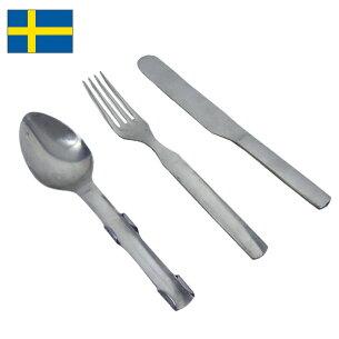 スウェーデン カトラリー