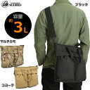 ショッピングラック YMCLKYオリジナル GB-0404 ヘルメットバッグ BH071YN【TKA】