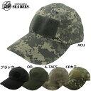 セール中 タクティカルキャップ 【ACU】【ブラック】【OD】【A-TACS】【CPカモ】