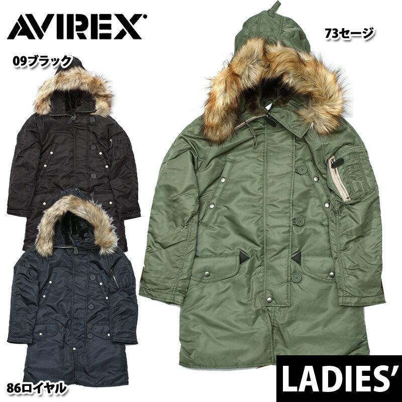 AVIREX レディース #6252053 N-3B フライトジャケット COMMERCIAL 【09ブラック】【73セージ】【86ロイヤル】【送料無料・沖縄・離島除く】【日本正規販売店】 AVIREX/アビレックス/avirex/アヴィレックス