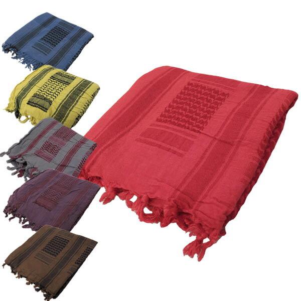 セール中 メール便OK シュマーグ(アラブ式スカーフ)後染め 全6色