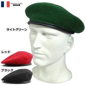 オリジナル フランス ライトグリーン オリーブ ブラック