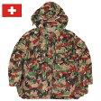 スイス軍 カモフラージュ マウンテンジャケット USED