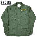 YMCLKYオリジナル 定番の米軍タイプ ベトナム ジャングル ファティーグ ジャケット グリーンベレータイプ