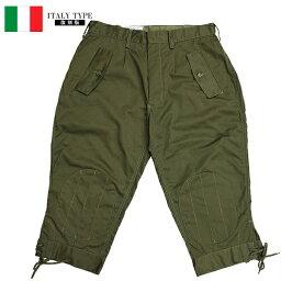 <strong>イタリア軍</strong>type ニッカパンツ PS035YN 【TKA】