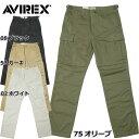 AVIREX #6166110 ファティーグパンツ BDU カーゴ パンツ 4色【日本正規販売店】 AVIREX/アビレックス/avirex/アヴィレックス