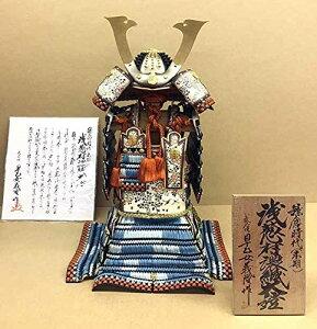 五月人形・鎧飾り 早乙女義隆 2/5 浅葱村濃縅 奉納大
