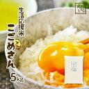 【最安値挑戦中!】お米 安い 5kg 送料無料 生活応援米 ...