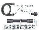 マキタ 421S(P)用標準ホース φ28×1.5m A-40680