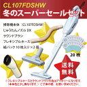 マキタ コードレス掃除機 掃除機 充電式クリーナー CL107FDSHW 冬のスーパーセールセット 10.8V紙パック式で大人気のcl02dwの後継機種です! ...