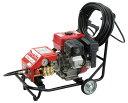 マキタ エンジン高圧洗浄機 EHW201 【 j4yv3qd9 】