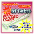 【送料無料】 マキタ コードレス掃除機 掃除機 充電式クリーナー CL102DW 店長おすすめセット
