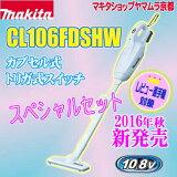 �ޥ��� �����ɥ쥹�ݽ� �ݽ� ���ż�����ʡ� CL106FDSHW 10.8V���ץ��뼰����͵���cl00dw�θ�ѵ�������̥��åȤǤ���