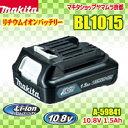 マキタ 電動工具 バッテリー 10.8v マキタ電動工...