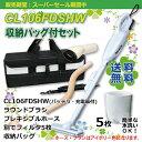 マキタ コードレス掃除機 掃除機 充電式クリーナー CL10...