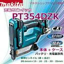 ★マキタ 10.8V リチウムイオン 充電式ピンタッカPT3...