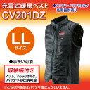 マキタ 充電式暖房ベスト CV201DZ 【LLサイズ】 (...