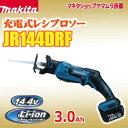 マキタ レシプロソー 14.4v 充電式レシプロソー JR144DRF