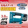 マキタ 充電式 タッカ ステープルCT線専用 14.4V 3.0Ah ST311DZK 本体+ケース付(バッテリ・充電器別売り)