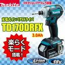 マキタ インパクトドライバ 18v 充電式インパクトドライバ TD170DRFX (3.0Ah) 【02P03Dec16】