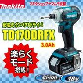 マキタ インパクトドライバ 18v 充電式インパクトドライバ TD170DRFX (3.0Ah)