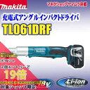 マキタ ソフト アングル インパクトドライバ 18v マキタ 充電式アングルインパクトドライバ TL061DRF 【 j4yv3qd9 】