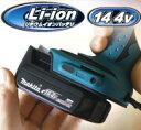 マキタ バッテリー 14.4v マキタ 14.4V リチウムイオンバッテリ BL1415(パワ軽) 【745129】