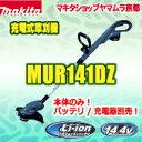 マキタ 草刈り機 MUR 14.4v 充電式草刈機 MUR1...