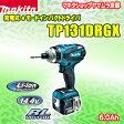 充電式4モードインパクトドライバ TP131DRGX 14.4V(6.0Ah)