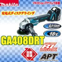 �ޥ������ż��ǥ��������饤���GA408DRT��5.0Ah��makita