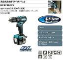マキタ 震動ドライバドリル 14.4V マキタ 充電式震動ドライバドリル HP473DRFX(6.0Ah)