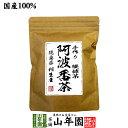 国産100%阿波番茶(阿波晩茶) 7g×