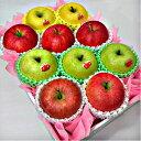 果物と言えばやっぱりリンゴ!もらって嬉しい季節の美味しいリンゴを色々沢山いただけます!【リンゴ詰め合わせ】[お中元、ギフト、贈..