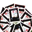 宮崎県産 梅っこきゅうり 20袋