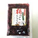 宮崎県産 梅っこきゅうり3袋