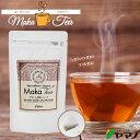 【公式】ノンカフェイン オーガニック マカティー 1袋15パック入り 妊活 お茶