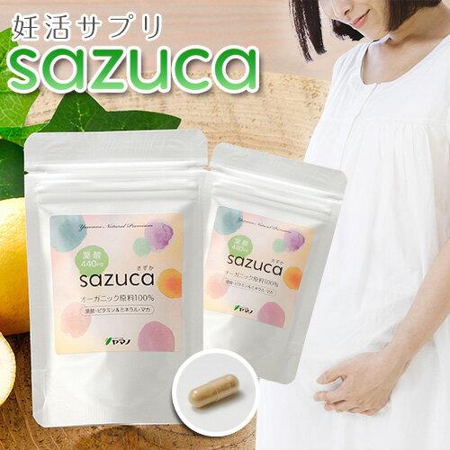 ふれあい生活館ヤマノ葉酸、マカ配合妊活サプリsazuca(さずか)ダブルセット30カプセル入り×2袋