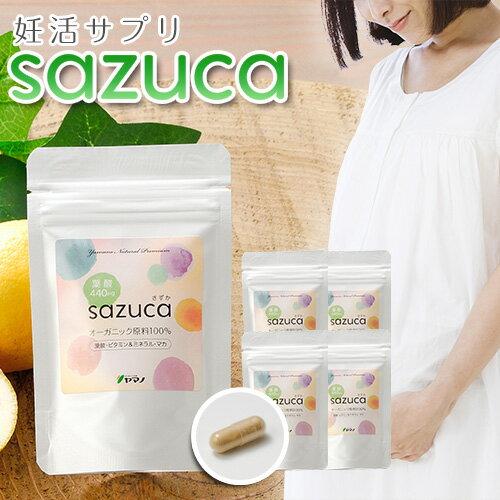 ふれあい生活館ヤマノ葉酸、マカ配合妊活サプリsazuca(さずか)5袋セット30カプセル入り×5袋約