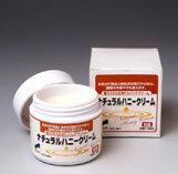 蜜ろう ミツロウ(食品添加物)で出来たハンドクリ...の商品画像