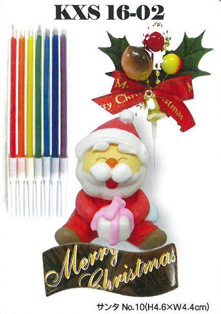 クリスマスケーキ80組セット!KXS16−02お得で便利!■代引き不可商品■