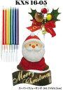 クリスマスケーキ80組セット!KXS16−05お得で便利!■代引き不可商品■