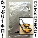レターパックライト!味付けメンマアルミパウチ入り1kg【国内...