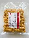 【ゆうパケット】ガルバンゾ(ひよこ豆・ヒヨコ豆)水煮250g【無添加・無化学調味料・国内製造品】(ひよこまめ)