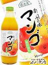 【清涼飲料】順造選 南国の味 マンゴージュース 1L /