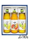【送料無料】【清涼飲料】順造選 トロピカルジュース