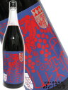 【リキュール】深山ぶどう酒 (みやまぶどうしゅ) 1.8L【ホワイトデー】